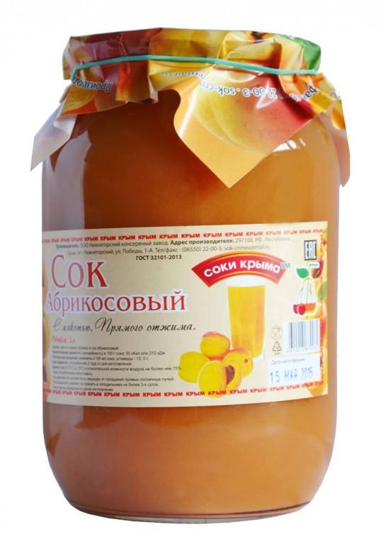 sok-abrikosovii-1-litr-545x771