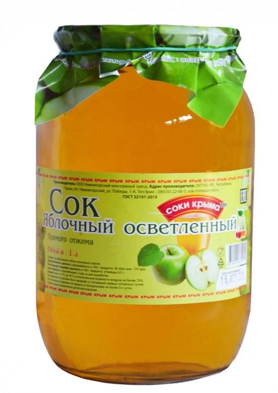 sok-jablochnii-1l-545x771