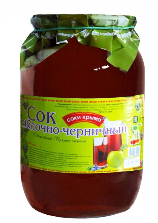 sok-jablochno-chernichnii-1l-545x771