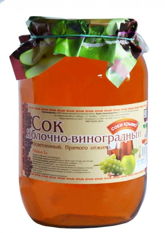 sok-jablochno-vinogradnii-1l-545x771