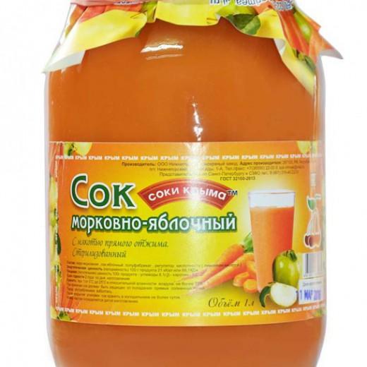 sok-morkovno-jablochnii-1-litr-545x771