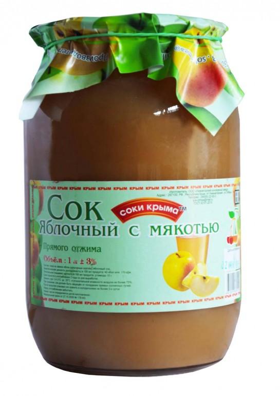 sok-jablochnii-s-mjakotju-1l-545x771