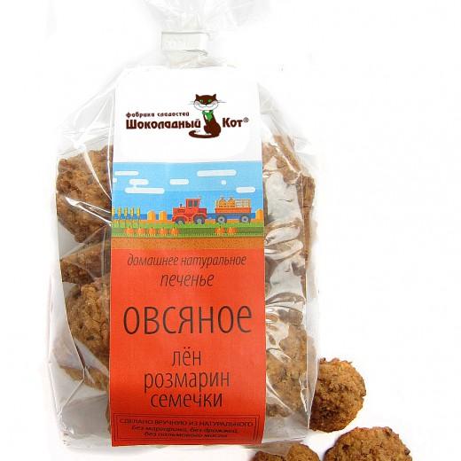 Печенье Овсяное Шоколадный Кот С Льном