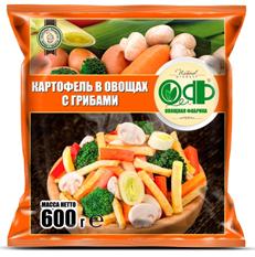 картофель в овощах